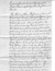 Transcription of the Will of Christian Wyburn Emery